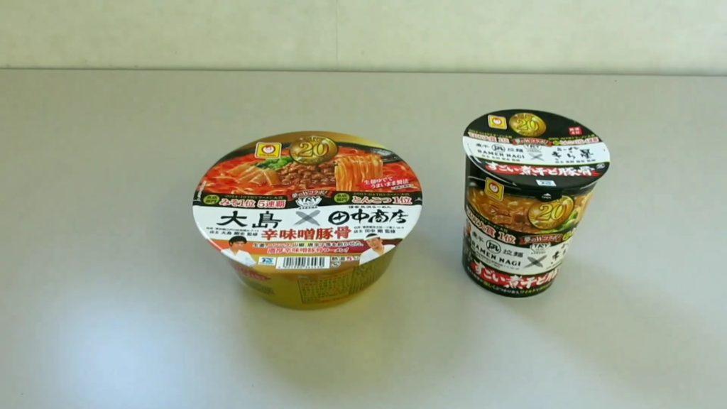 スペシャルカップ麺