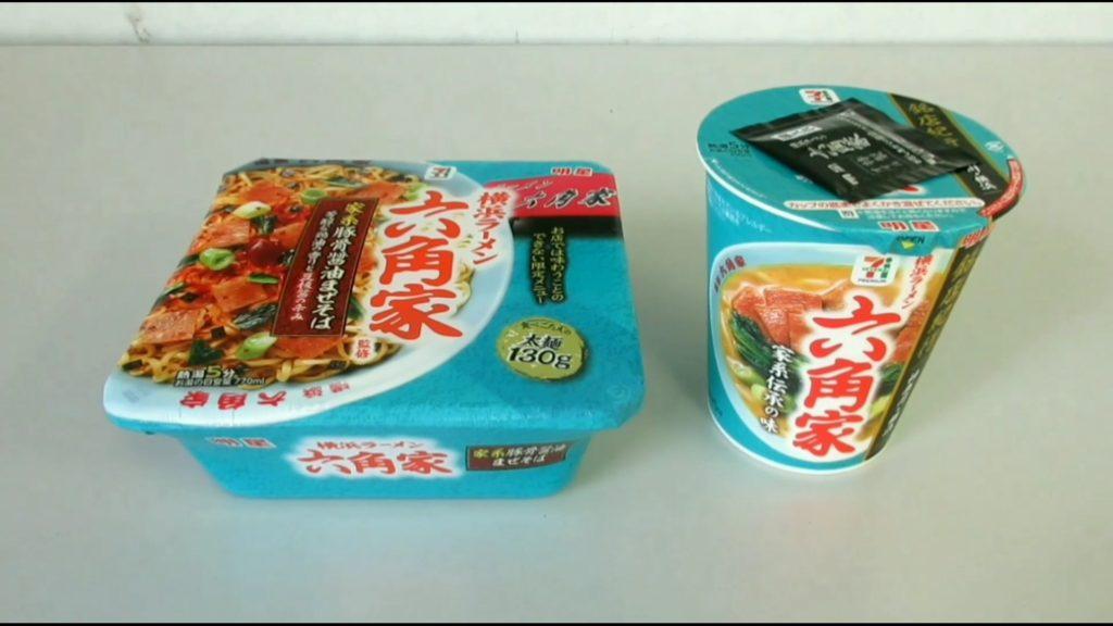 2種類のコラボカップ麺