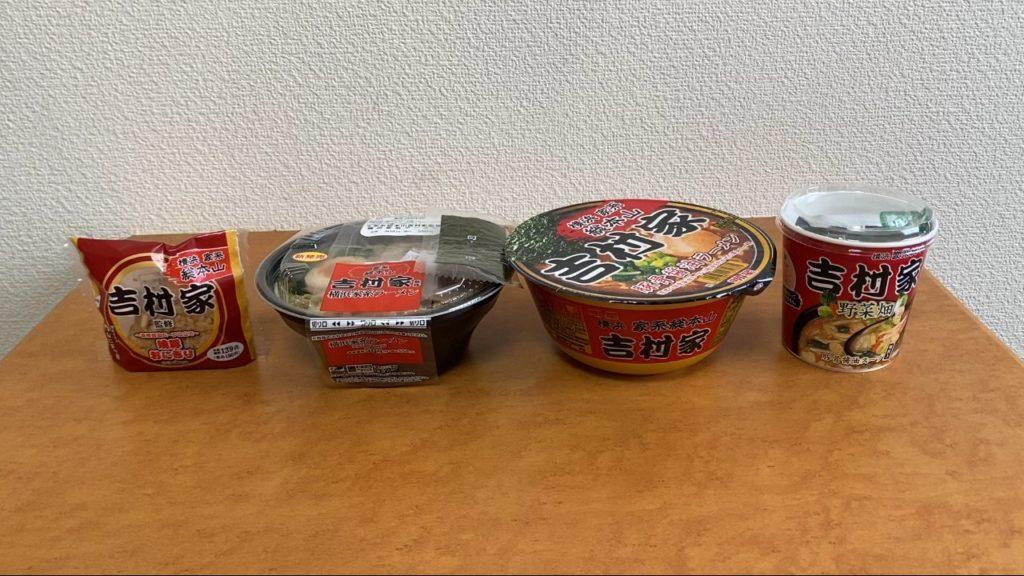『家系総本山 吉村家監修』のおにぎり・レンジ麺・カップ麺・即席スープ